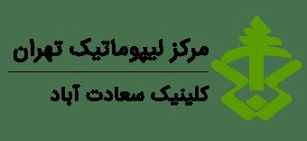 لیپوماتیک | پیکرتراشی در تهران
